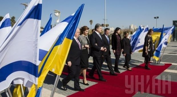 Ukraine and Israel have very good prospects in many areas / Photo from UNIAN