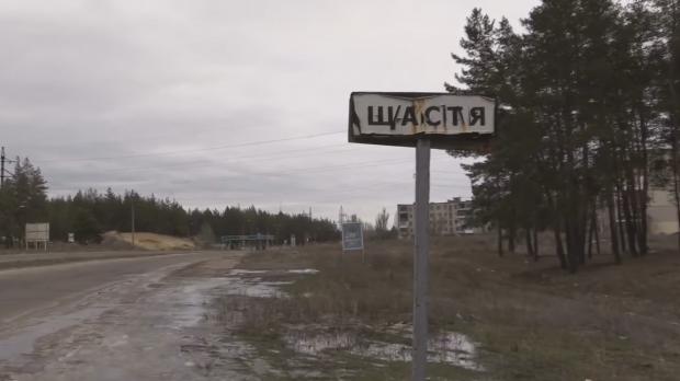 Сили АТО відбили атаку бойовиків у районі Щастя / youtube.com