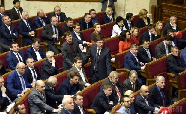 Under constitutional amendments, the Verkhovna Rada will be able to hold a no-confidence vote on the Prosecutor General / Photo from UNIAN