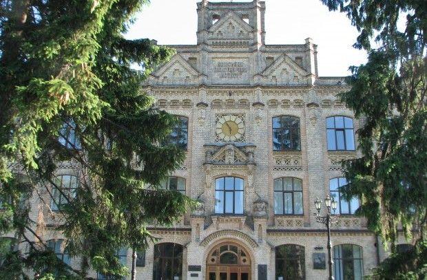 12 сентября 1898года был открыт Киевский политехнический институт / фото Wikipedia