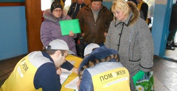 В 300 сёл на Донбассе доставили помощь мобильные бригады волонтеров Штаба Ахметова  / Фото: Гуманитарный штаб Рината Ахметова