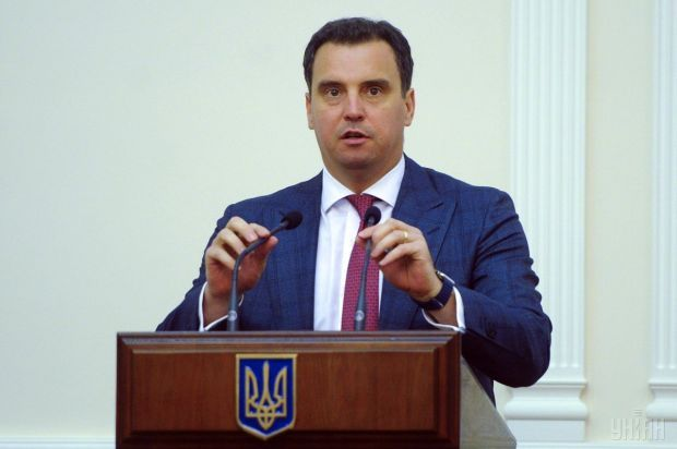 Aivaras Abromavičius currently works asDirector General of Ukraine'sUkroboronprom / Photo from UNIAN