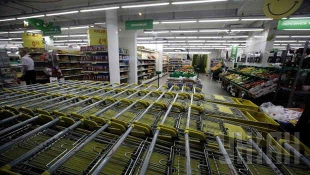 Инфляция в Украине пошла на спад / Фото УНИАН