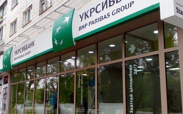 Французский BNP Paribas сконцентрировал 60% акций «УкрCиббанка» / фото Facebook/УкрСиббанк