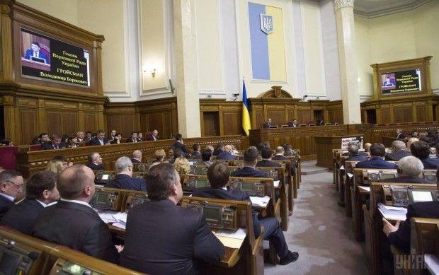 Сьогодні, 4 грудня, Куренной склав присягу народного депутата \ Фото УНИАН