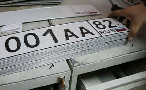 номера / www.autotat.ru