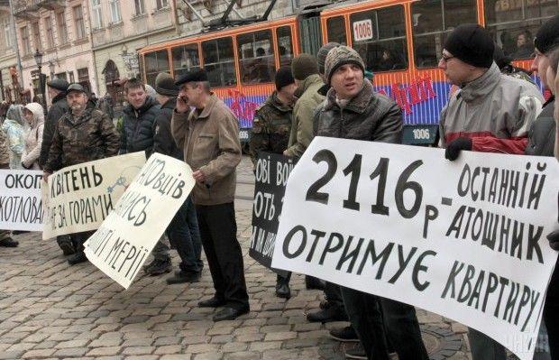 Протест участников АТО во Львове / Фото УНИАН