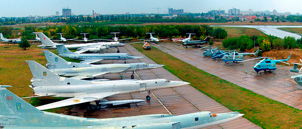Киевский музей авиации