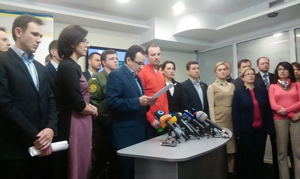 Samopomish is leaving the parliamentary coalition / Photo from samopomich.ua