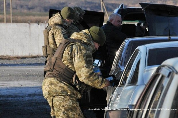прикордонники дпсу (мар'їнка?) / dpsu.gov.ua