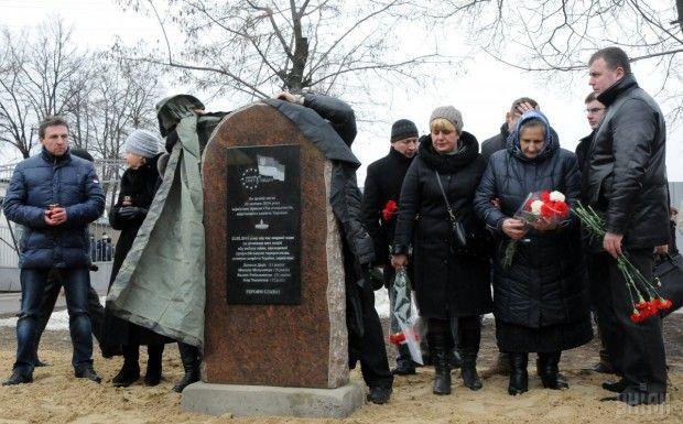 В Харькове появился памятный знак погибшим из-за теракта / Фото УНИАН