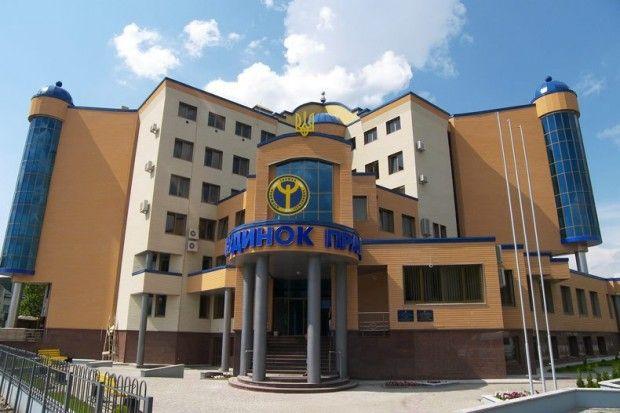центр занятости тернополь / vk.com/public54342632