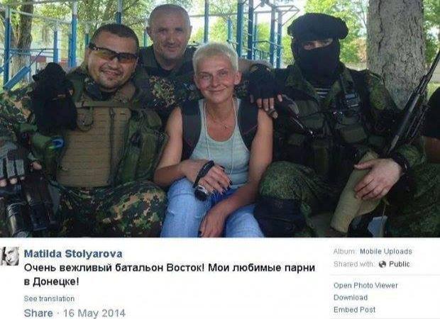 Stolyarova with Russian mercenaries / Photo from censor.net.ua
