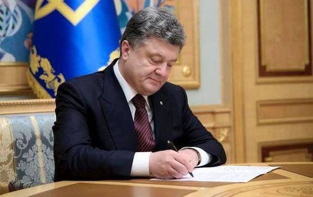 Указы подписаны президентом 29 декабря и вступают в силу со дня опубликования / president.gov.ua