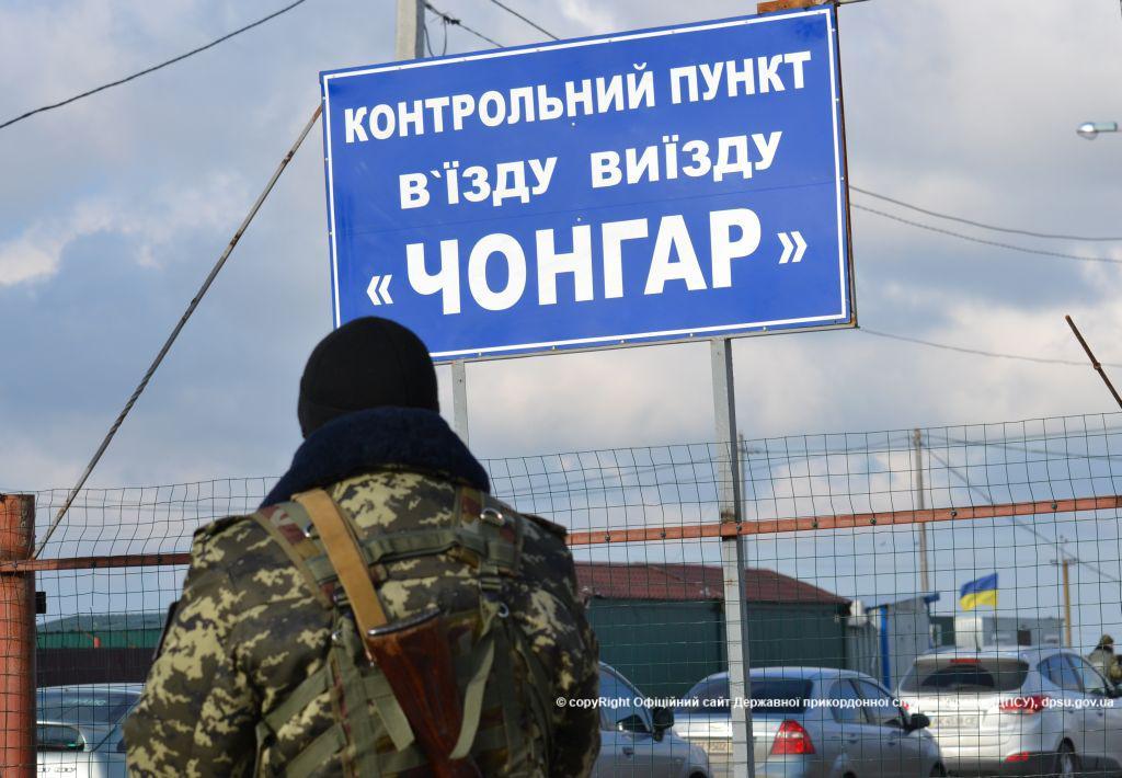 """Бойовика затримали на контрольному пункті """"Чонгар"""" / фото dpsu.gov.ua"""