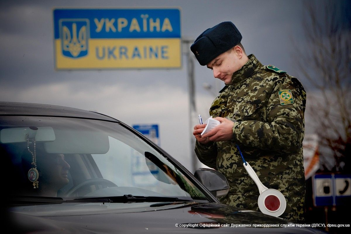 Законопослушный гражданин не защищен здесь ничем и никем / фото dpsu.gov.ua