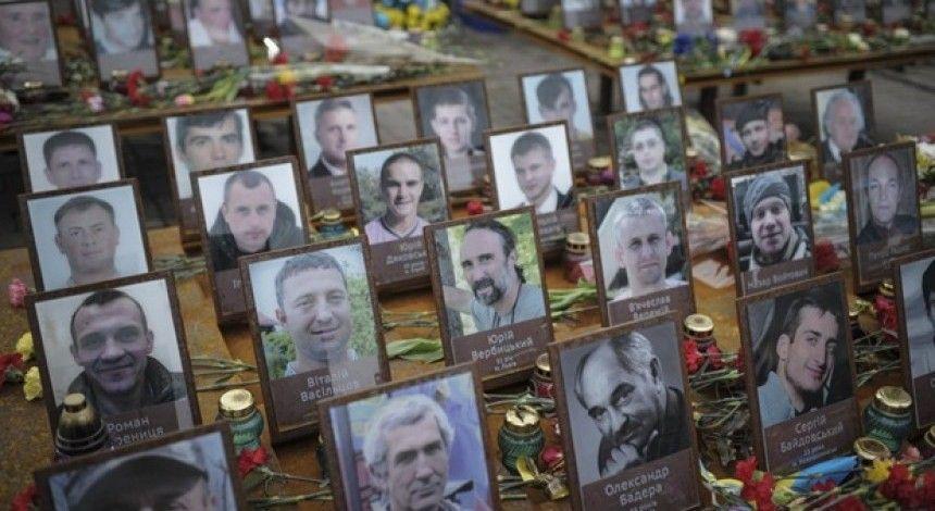 Ukrainians commemorating Maidan events on 5th anniversary of Revolution of Dignity (Video)