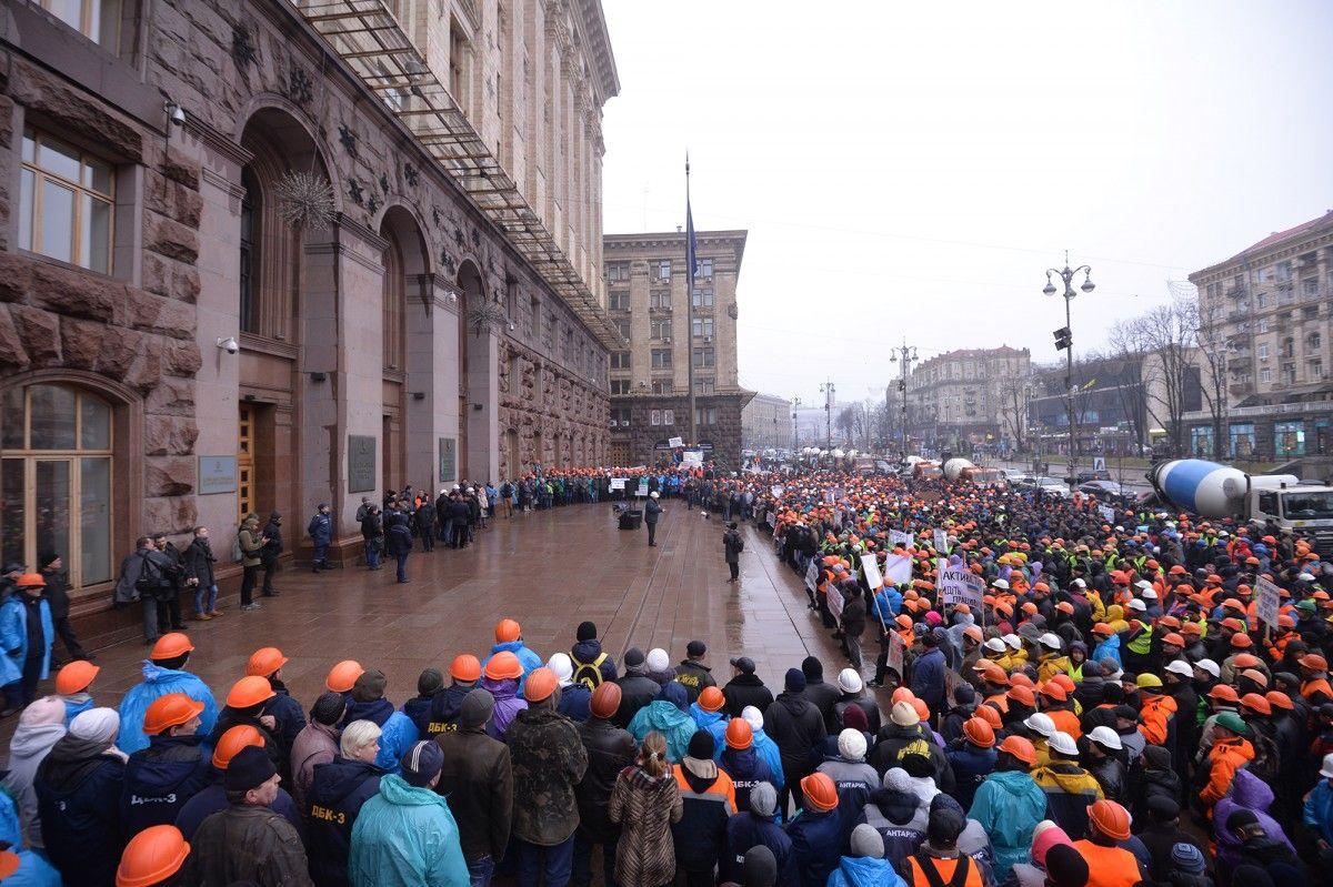 Митинг под зданием КГГА