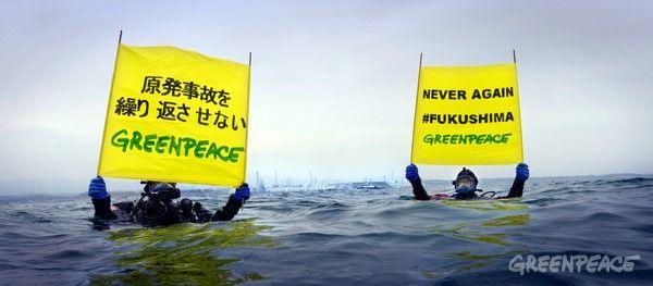 Активисты почтили память погибших / greenpeace.org