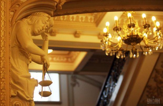 Всемирный день международного уголовного правосудия / фотоУНИАН