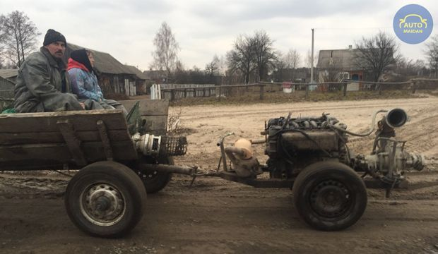 АвтоМайдан