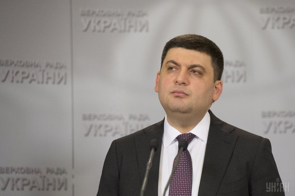 Parliament speaker Groysman is a probable candidate for the Ukrainian PM's post / Photo from UNIAN