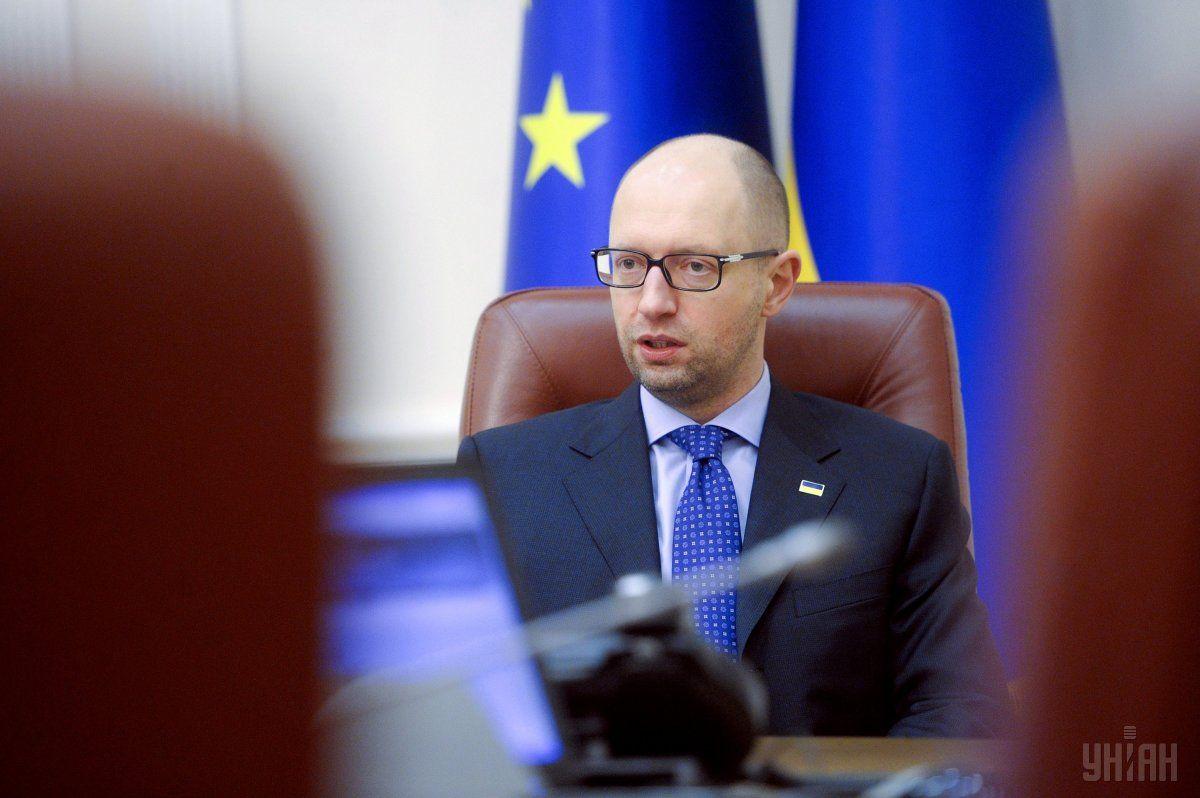 Lutsenko verbally bashed Yatsenyuk / Photo from UNIAN