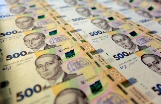 Залишок коштів на рахунку Держказначейства скоротився в 22 рази / фото УНІАН