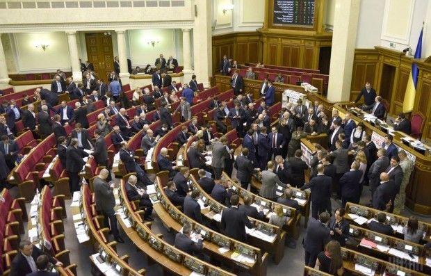 Депутаты рассказали, когда дрались в последний раз \ Фото УНИАН
