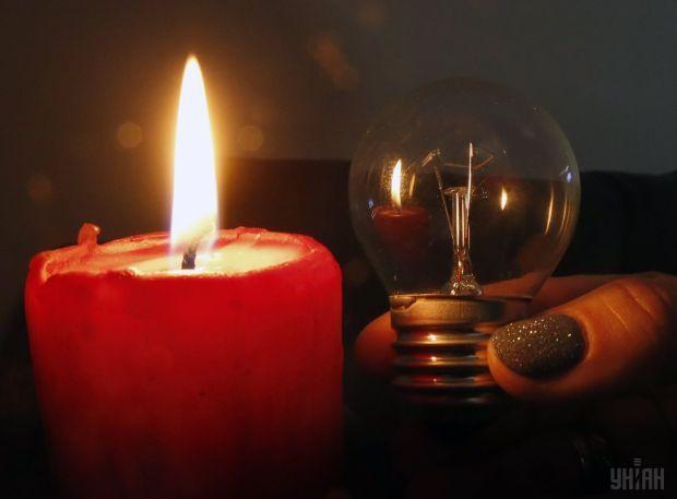 Украинцев призывают подумать о природе и отключить электричество на час / фото: УНИАН