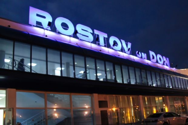 Украинцы исчезли в Ростове / фото: rostov.press
