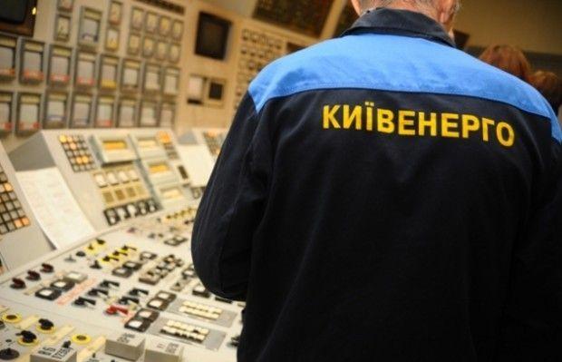 Київенерго / Фото прес-служби Київенерго