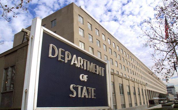 Держдепартамент США / REUTERS
