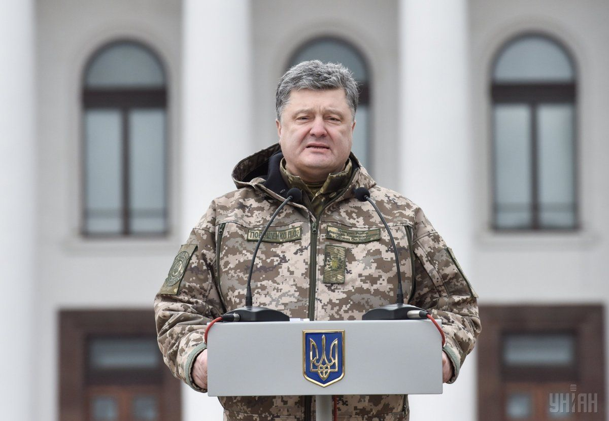 Poroshenko visits Donetsk region / Photo from UNIAN