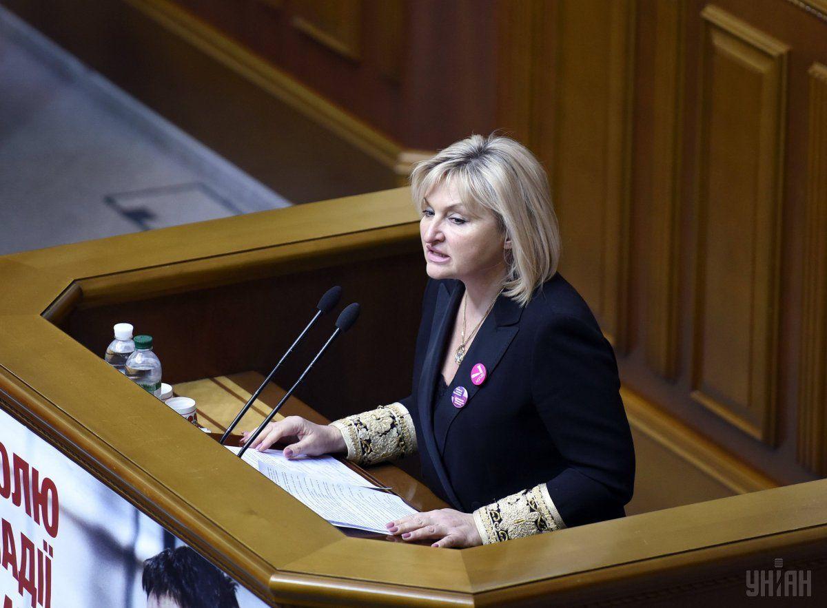 Ирина Луценко подала в отставку / фото УНИАН