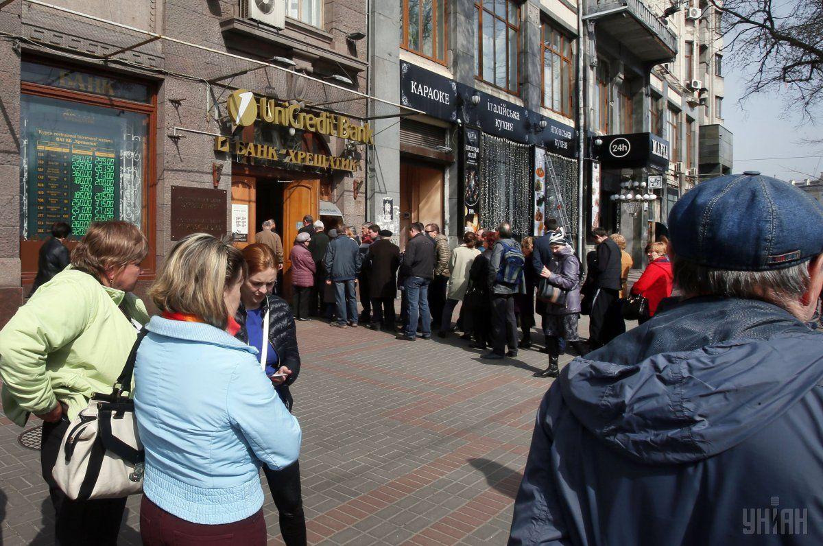 Сотни вкладчиков осаждают банк
