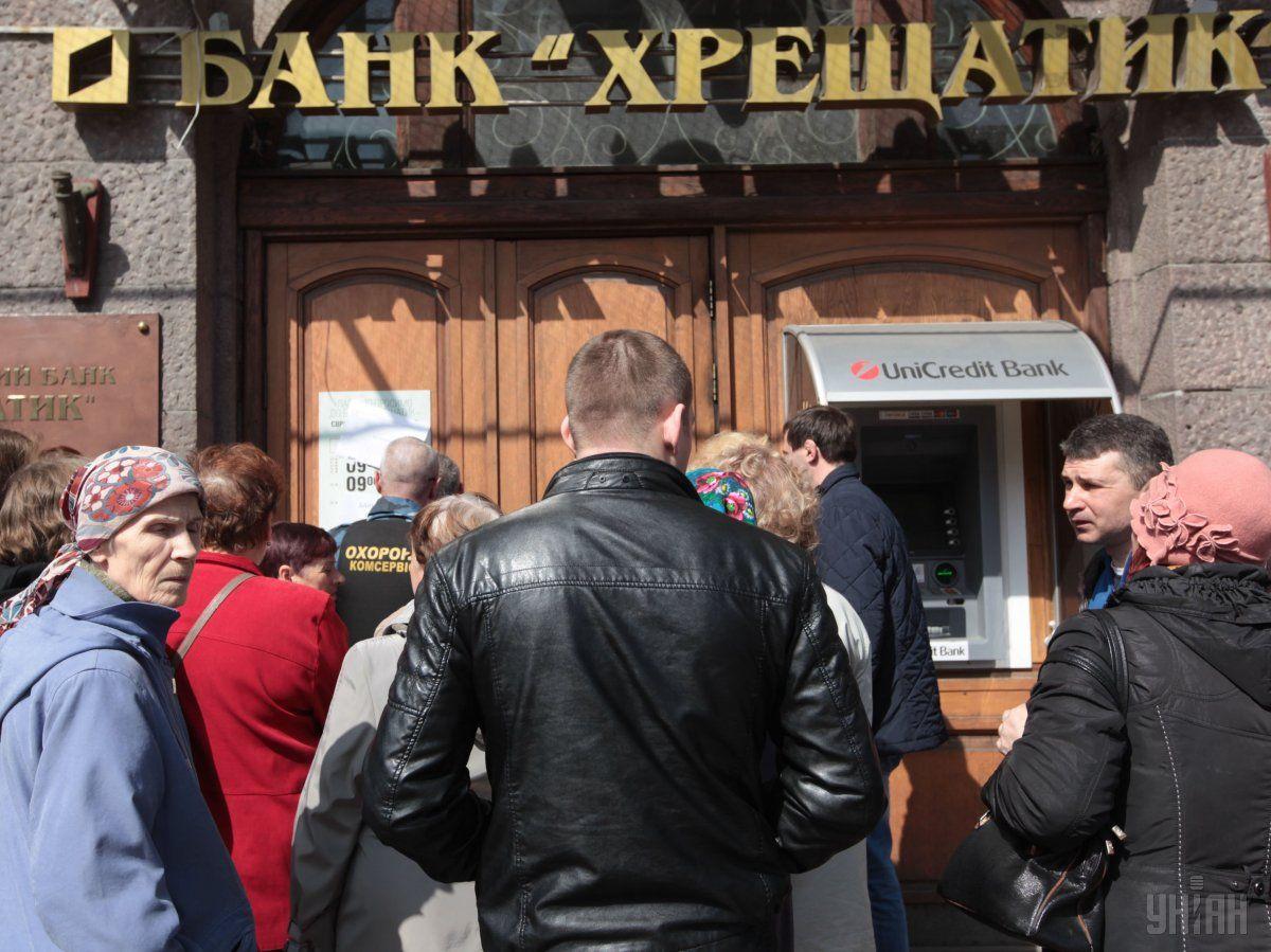Верховный суд признал незаконным выведение с рынка банка «Хрещатик» / фото УНИАН