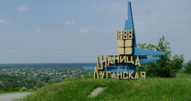 В Станице Луганской состоялся первый этап отвода сил / фото cxid.info