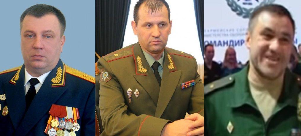 російські генерали / ГУР