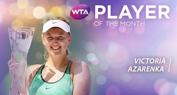 Азаренко - лучшая теннистска марта / WTA