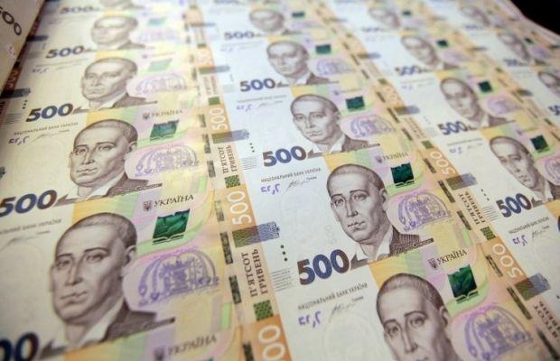 За підсумками першого кварталу 2017 року прибуток банків склав 4,1 млрд грн / фото УНІАН