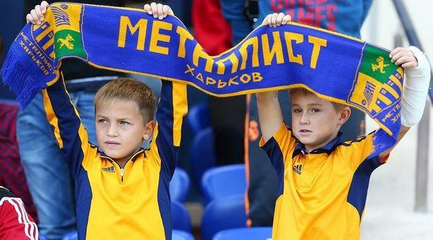 В Харькове создают новый