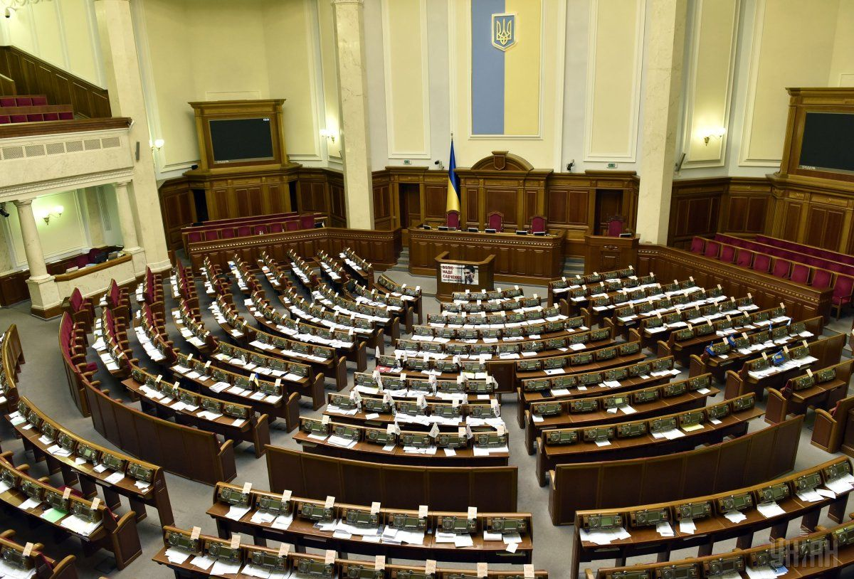 Parliament ignored important government bills / Photo from UNIAN