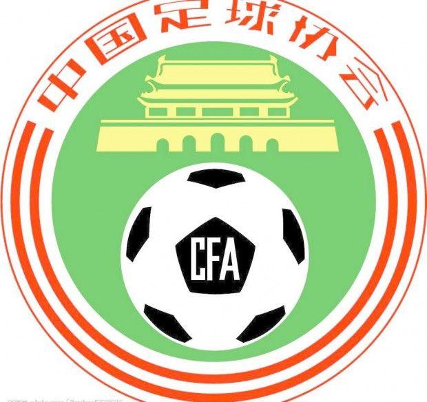 fa.org.cn