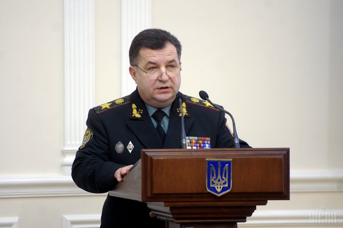 Poltorak: Russia has not abandoned plans to seize Ukraine / Photo from UNIAN
