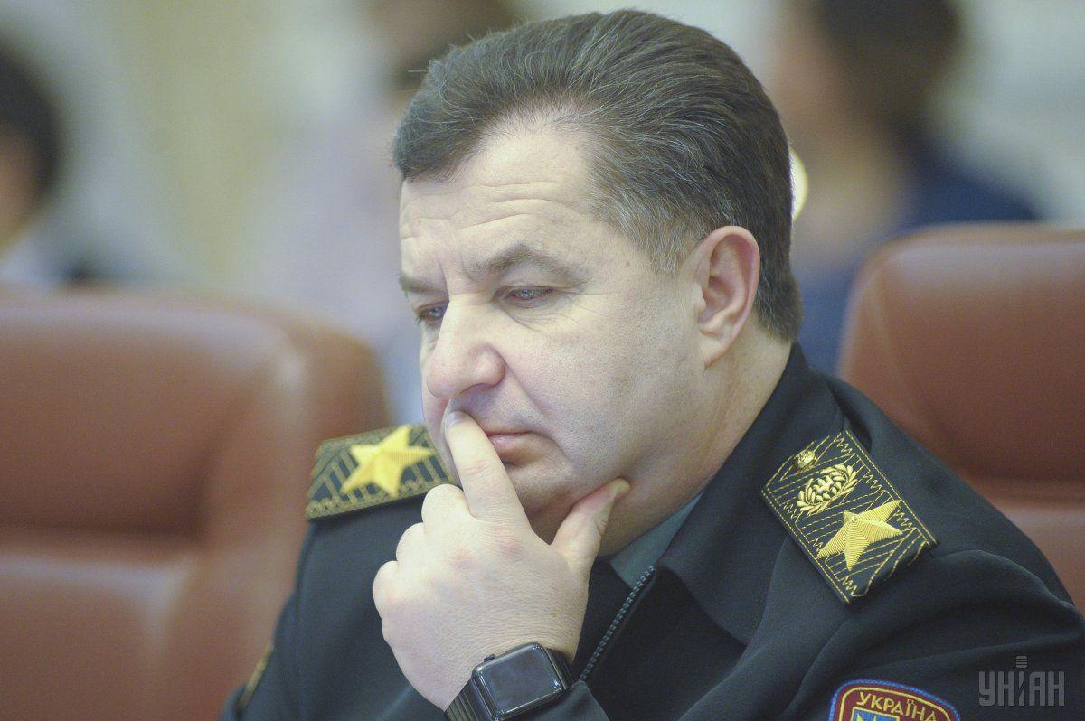 Примерно через 40 минут после публикации Полторак удалил коллаж / фото УНИАН