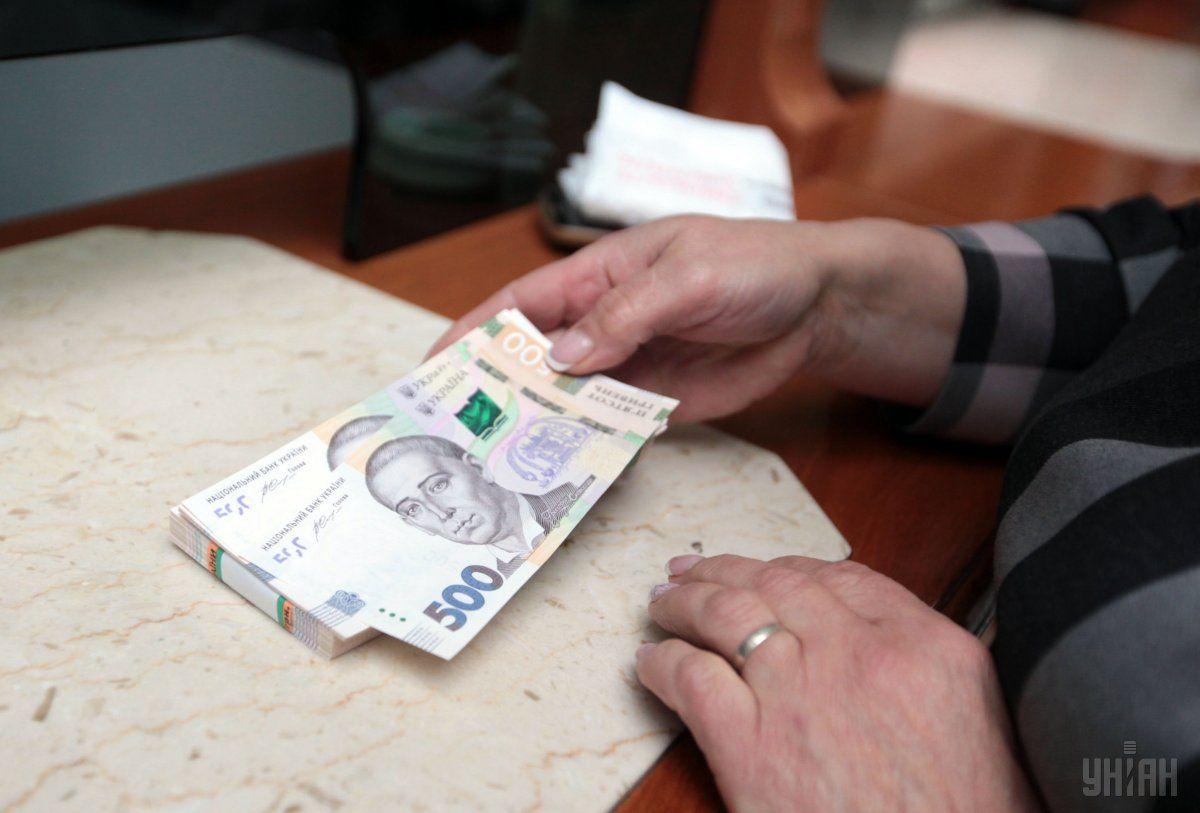 Объем депозитов в украинских банках в марте вырос на 0,4% в гривне / фото УНИАН