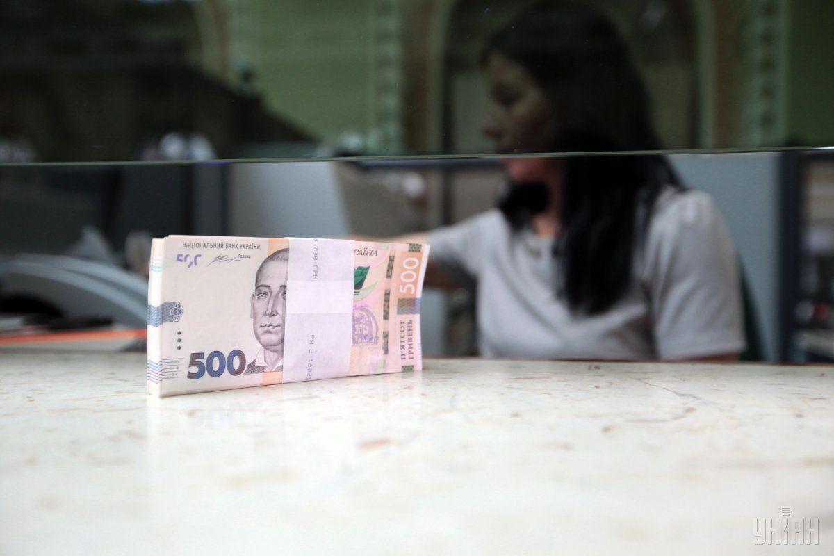 Залишки за гривневими кредитами скоротилися на 1,4%, завалютними– на 0,6% / фото УНІАН