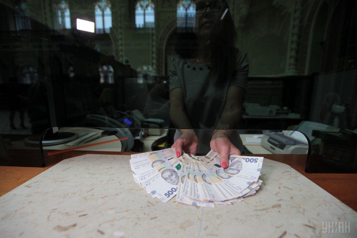 Банковские счета имеют только 63% украинцев - НБУ / фото УНИАН