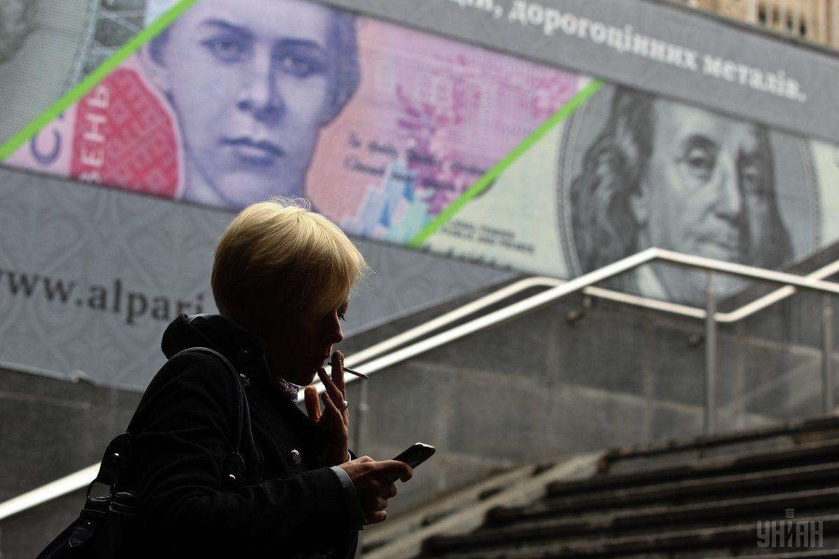 Гривня на межбанкеукрепилась к доллару / фото УНИАН